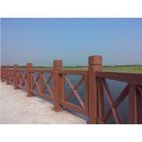 水泥仿木护栏 围栏 仿石栏杆护栏 仿树皮栏杆 15305377677