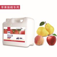 进口液肥 碧格进口高分子复合肽有机蛋白液肥 果蔬专用进口液肥