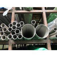 云南304薄壁不锈钢水管的行业发展前景