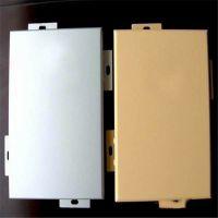 优质 厂家 直销 银色铝单板 氟炭表面处理