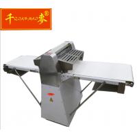 千麦起酥机商用 立式丹麦面包机 压面机面团开酥机520蛋挞酥皮机