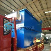 河南皮草加工厂皮毛鞣制废水处理设备 水衡平流式溶气气浮机
