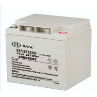 BATA鸿贝蓄电池CNF/BB1233T太阳能铅酸蓄电池报价