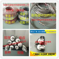 安徽永昌电力伴热管 一分钟加热150度烟气取样管线