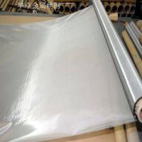 供应江苏06Cr19Ni10不锈钢丝网 316ti80目0.14mm不锈钢筛网