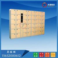天瑞恒安 TRH-KL-155 电子智能柜批发,电子智能柜联网厂家