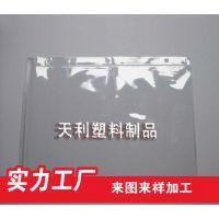 直销厂家供应各种规格型号PVC拉链袋PVC包装袋PVC文具袋
