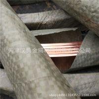 石墨接地线 接地模块/18mm镀铜圆钢、 25X2.5米镀铜接地棒