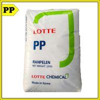 PP J-590S 乐天化学 高透明,高光泽 超高流动性