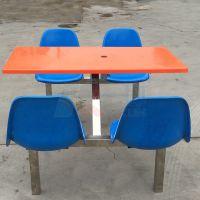 青岛地区餐桌连体餐桌餐厅餐桌食堂餐桌小饭店4人桌