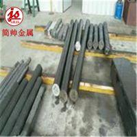 简帅供应:MonelR405镍铜合金板材 棒材 蒙乃尔R405无缝管