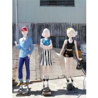 现代情侣购物人像雕塑玻璃钢抽象人物购物定做