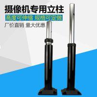 摄像机立柱 摄像机立柱支架 停车场像机立柱支架 1.5米高