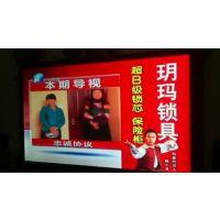 河南电视台广告、公共频道百姓调节赞助、电视广告价格