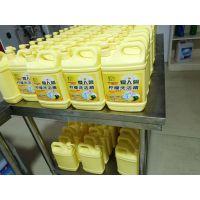 小投创业投资洗洁精加工生产设备超长一年保修上门安装服务