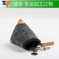 厂家订制化纤羊毛毡钱包 零钱包硬币包小手包粽子毛毡钥匙包