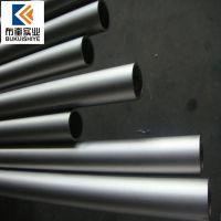 布奎冶金:热销生产NS3306高温耐蚀合金棒 板 管 锻件 车件可定制