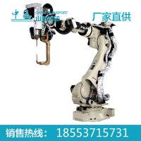 中运点焊机器人,工业机器人厂家直销