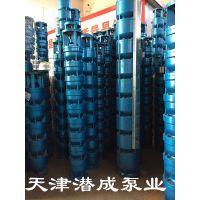 潜成大功率温泉潜水泵|QJ型温泉潜水泵那个牌子好