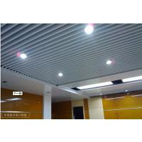 广州德普龙造型铝材质方通加工定制厂家直销