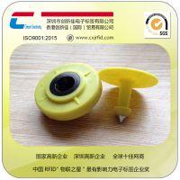 专业销售 动物电子耳标 动物耳标rfid 养殖业动物标签 猪耳标
