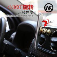WK手机车载支架 磁性360度旋转汽车导航磁力支架电镀金属多功能
