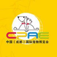 2018第七届成都国际宠物博览会(成都宠博会)