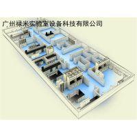 工厂实验室设计规范 禄米科技
