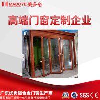 佛山厂家供应铝合金门窗 75重型大折叠门 降噪隔音