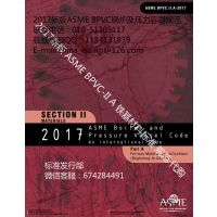 BPVC-III 核电站部件建设标准(套) ASME压力容器规范 分册报价请联系