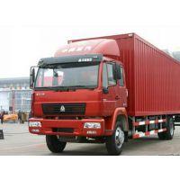 上海到至延安市的回程车返程车物流托运配载公司、陆运专线