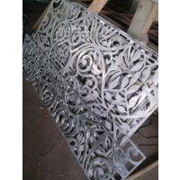 深圳光明水刀激光多台对外切割加工 板材铝材 非金属板材陶瓷大理石艺术工艺加工