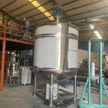 定制真空搅拌罐 东莞化工反应釜生产厂家 电加热夹套搅拌罐