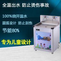 三长江饮水机,净水器,开水器,饮水台CJ-2YE