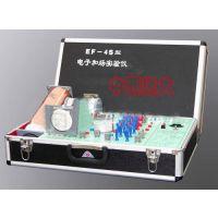 中西电子和场实验仪 型号:NJ17-EF-4S库号:M345458