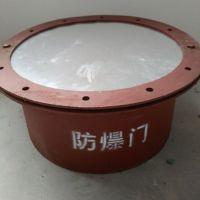 400*600带活动短管防爆门、垂直布置重力防爆门燃气防爆门生产厂家
