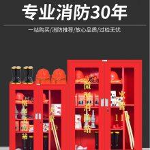 供应大型消防柜,消防展示柜,消防安检柜厂家13783127718