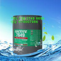 代理乐泰7649清洗剂 美国进口乐泰7649促进剂价格 1加仑