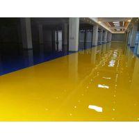 环氧树脂地坪漆价格 厂房车间防尘耐磨地坪漆耐磨 环氧地坪漆厂家