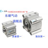 东朝 CQ2 系列薄型气缸