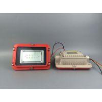 防爆LED泛光灯16W,LED防爆吸顶灯16W,LED防爆应急灯16W