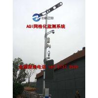 北京扬尘工地,工地扬尘监测仪,ZK-LZ70Y,中科正奇官网