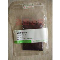 现货供应日本酸性红色素_赤色106号色素CAS3520-42-1_CI45100_酸性红52