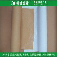 防水印刷淋膜纸 楷诚化工淋膜纸厂家直销
