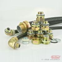 四川厂家专业生产 线缆保护系统、线管、护套、防水接头,高品质