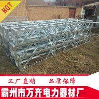 铝合金 铝镁合金内悬浮抱杆厂家直供 销往全国