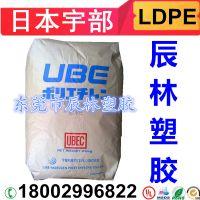 高流动 塑料花专用料LDPE 日本宇部 J5019 食品级原料LDPE 花料