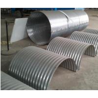 甘肃波纹涵管厂家 平凉整装钢波纹管涵 热镀锌公路工程管涵 Q235钢板