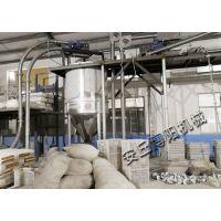 博阳氧化铝粉输送管链机 管链式粉体式输送机制造商