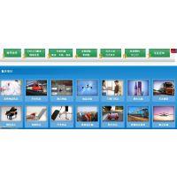 http://himg.china.cn/1/4_1015_234810_800_362.jpg